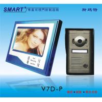 video door phone for villa V7D-P Blue