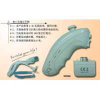 China wii controller grip Details on sale