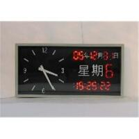 China Calendar clock wholesale