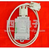 RS232/RS422/RS485/USB Converter FS-485C Manufactures