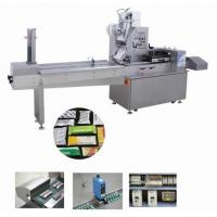 China DZP-250D(E)/400D(E) Multi-function Automatic High-speed Flow Wrapping Machine on sale