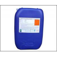 Buy cheap Lactic acid buffered from wholesalers