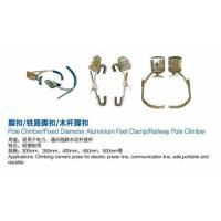 Pole Climbers Manufactures