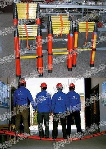 Quality Insulated Ladder series for sale
