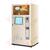 China Mobile Phone Charg-ing Station OEM Medicine Vending Machine on sale