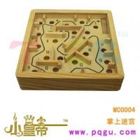 Buy cheap TLER 【No.】XHDC0004 from wholesalers