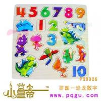 Buy cheap TLER 【No.】PG9906 from wholesalers