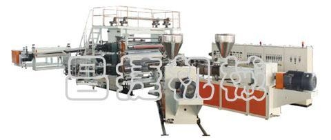 Quality Plastic Water-proof Coiled Sheet Production Line for sale