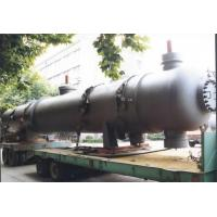 Buy cheap LP feedwater heater from wholesalers