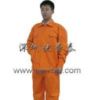 Buy cheap Flame Resistant Work Suit from wholesalers