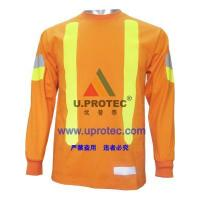 Buy cheap FRC knitted shirt from wholesalers