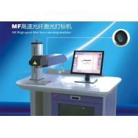 High precision marking machineMF10/20 Manufactures