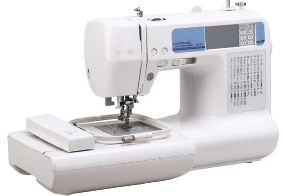 Quality Sewing and Embroidery Machine WY1300 for sale