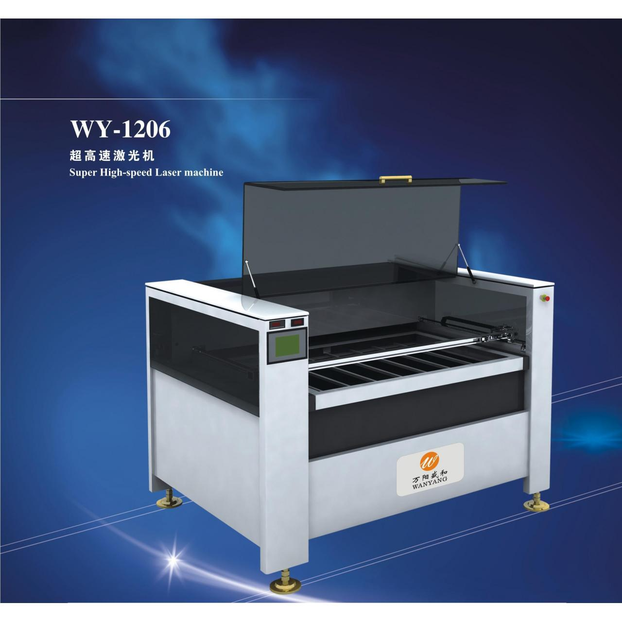 High-speed Laser Cutting & Engraving Machine WY1206 Manufactures