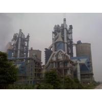 ordinary portland cement 32.5 Manufactures