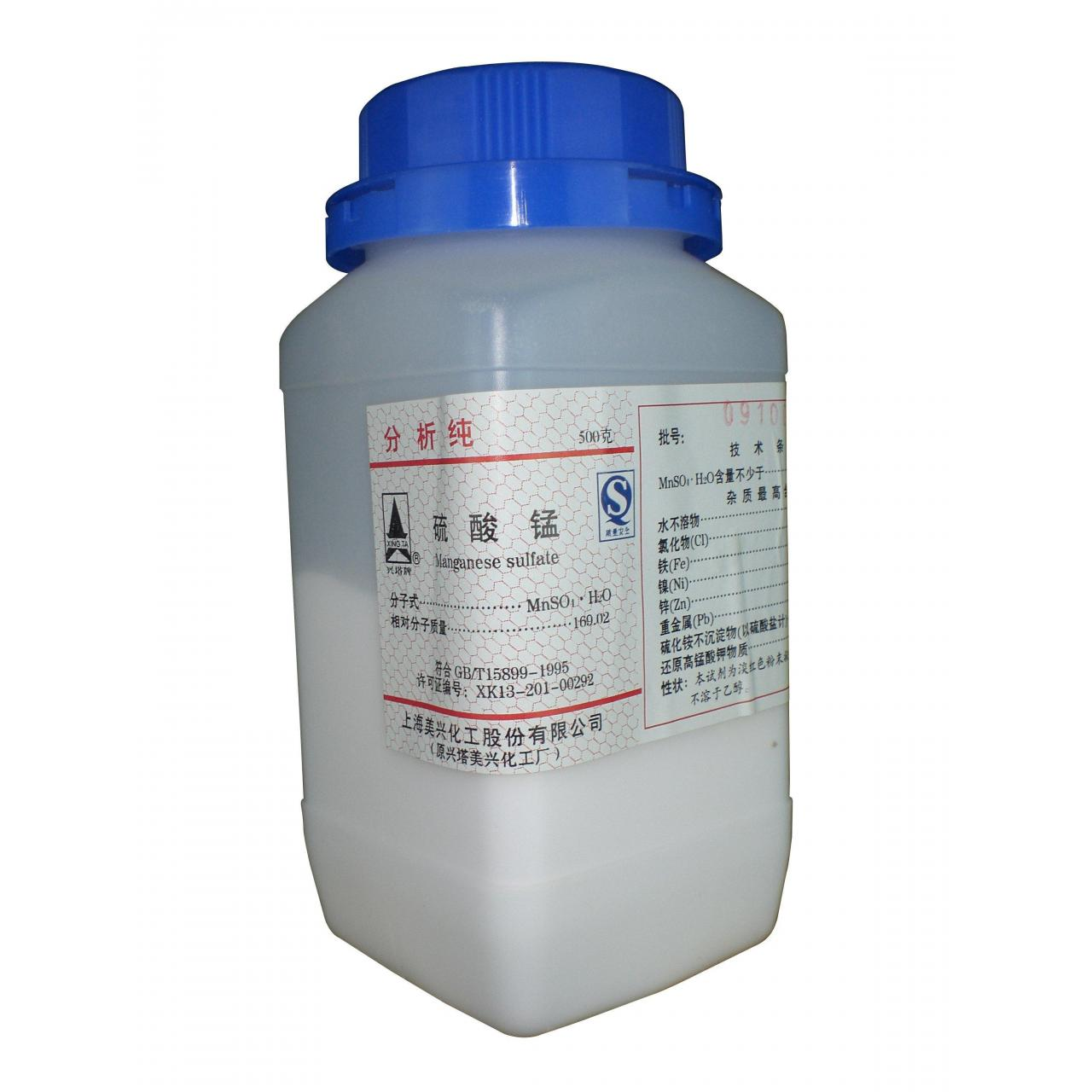 Manganese Sulfate Manufactures