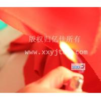 100% cotton flame retardant twill fabric Manufactures