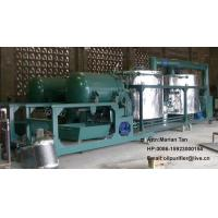 Black Engine Oil Regeneration,oil recycling plant Manufactures