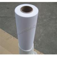Buy cheap Self-adhesive PP paper from wholesalers