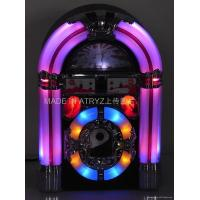 London cd Jukebox with AM FM Radio CD Player JP039 Manufactures