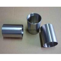 Buy cheap Titanium BB Shell from wholesalers
