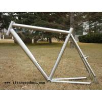 Buy cheap Titanium Cyclecross from wholesalers