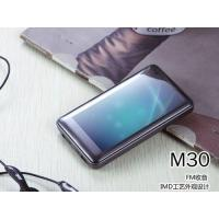 3.0 inch MP4 Player Manufactures