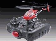 China 2 CH - RADIO CONTROL HELICOPTER on sale