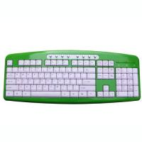 China Ultra slim multimedia keyboard (SFL-KB26A) on sale