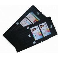 PVC cards Manufactures