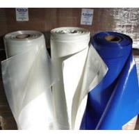 Buy cheap Shrink Wrap Film from wholesalers