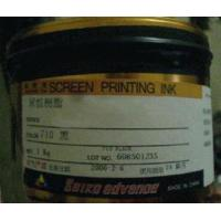 Buy cheap Screen from wholesalers