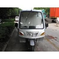 Buy cheap Three Wheel Trike from wholesalers
