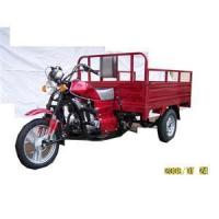 Buy cheap Three Wheeler from wholesalers