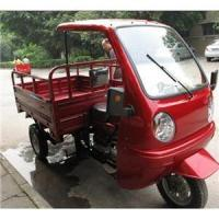 Buy cheap Motorcycle Trike from wholesalers