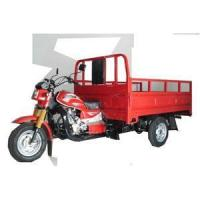 Buy cheap Cargo Tricycle from wholesalers
