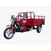 Buy cheap Three Wheel Motorcycle from wholesalers