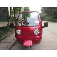 Buy cheap Trike Chopper from wholesalers