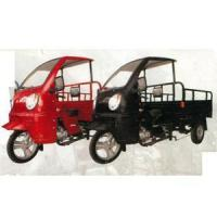 Buy cheap Cabin Tricycle from wholesalers