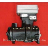 Buy cheap Cummins engine parts Air Compressor 4936218 from wholesalers