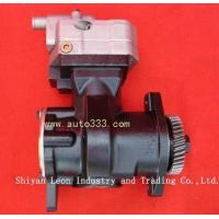 Buy cheap Cummins engine parts Air Compressor 4946294 from wholesalers