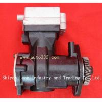 Buy cheap Cummins engine parts Air Compressor 3969104 from wholesalers
