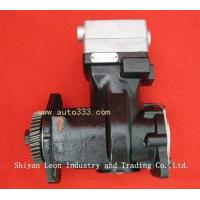 Buy cheap Cummins engine parts Air Compressor 3968085 from wholesalers