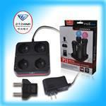 Buy cheap PS3 Move Accessories from wholesalers