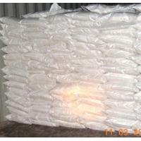 Buy cheap Barium Chloride 1 from wholesalers