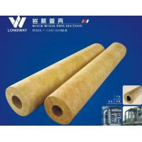 Mineral Wool Pipe Section Quality Mineral Wool Pipe