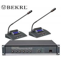 China Conference System BK-682 Tel Voting Conference System on sale