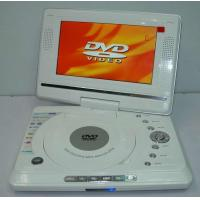 China PORTABLE DVD PLAYER 7 INCH PD788D on sale