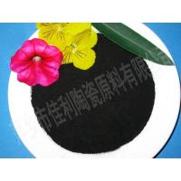 Buy cheap Humic acid series from wholesalers