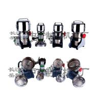 China Pulverizer series on sale